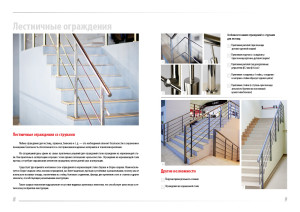 Booklet_Proform4