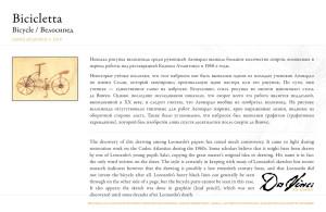 DV EP-civilmach metric-rus(400x260)2