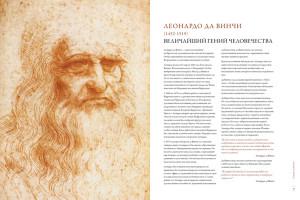 booklet-rus_DV4