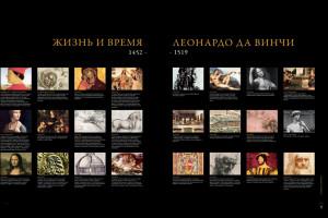 booklet-rus_DV5