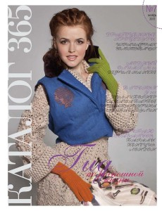 cover№7 2012